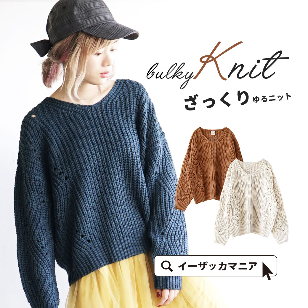 783042f12bc A sweater of the unhurried ridge knitting that knit / openwork worked for.  Lady's tops knit pullover long sleeves size dropped shoulder sleeve wide V  ...