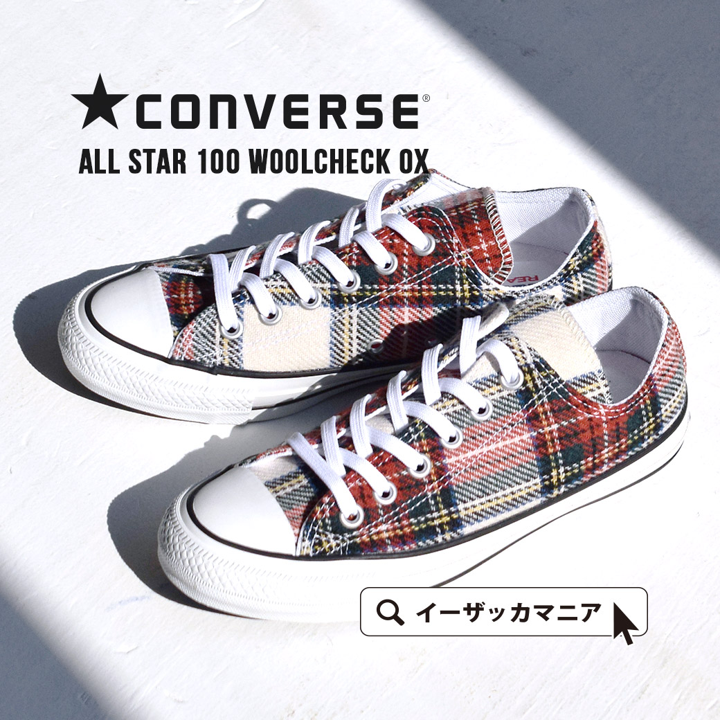 a632bef677995a Low-frequency cut sneakers of the sneakers 22 26cm ほっこり tartan checked  pattern wool fabric. The size 32863040 all-stars checked pattern walk that  lady s ...