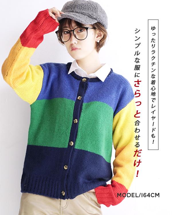 33e057a60 e-zakkamania stores  The USED-like knit cardigan of the cardigan ...