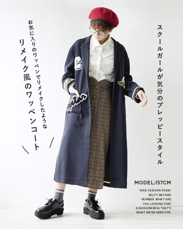 It is a long coat of with preppy-style ♪ emblem in Chester coat / pop   Lady's outer coat jacket Chester tailored coat light outer long cotton  blend