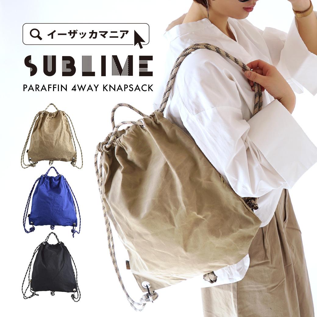 0723a97a39c8 リュック持ちはもちろん 肩掛けやトートバッグ持ちもできる4WAY バッグ ...