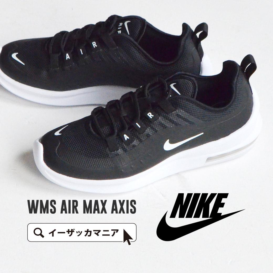 air max 23