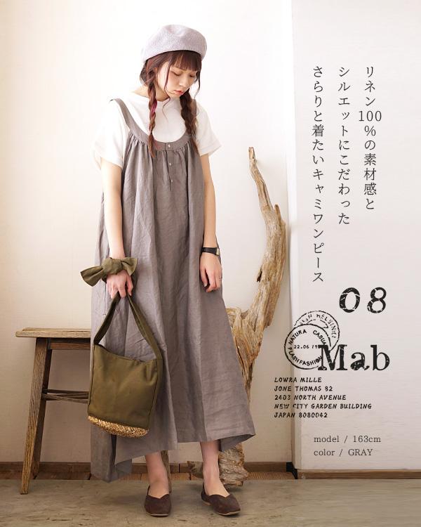 431e098e630a e-zakkamania stores: The pronoun of the dress / natural. The jumper ...