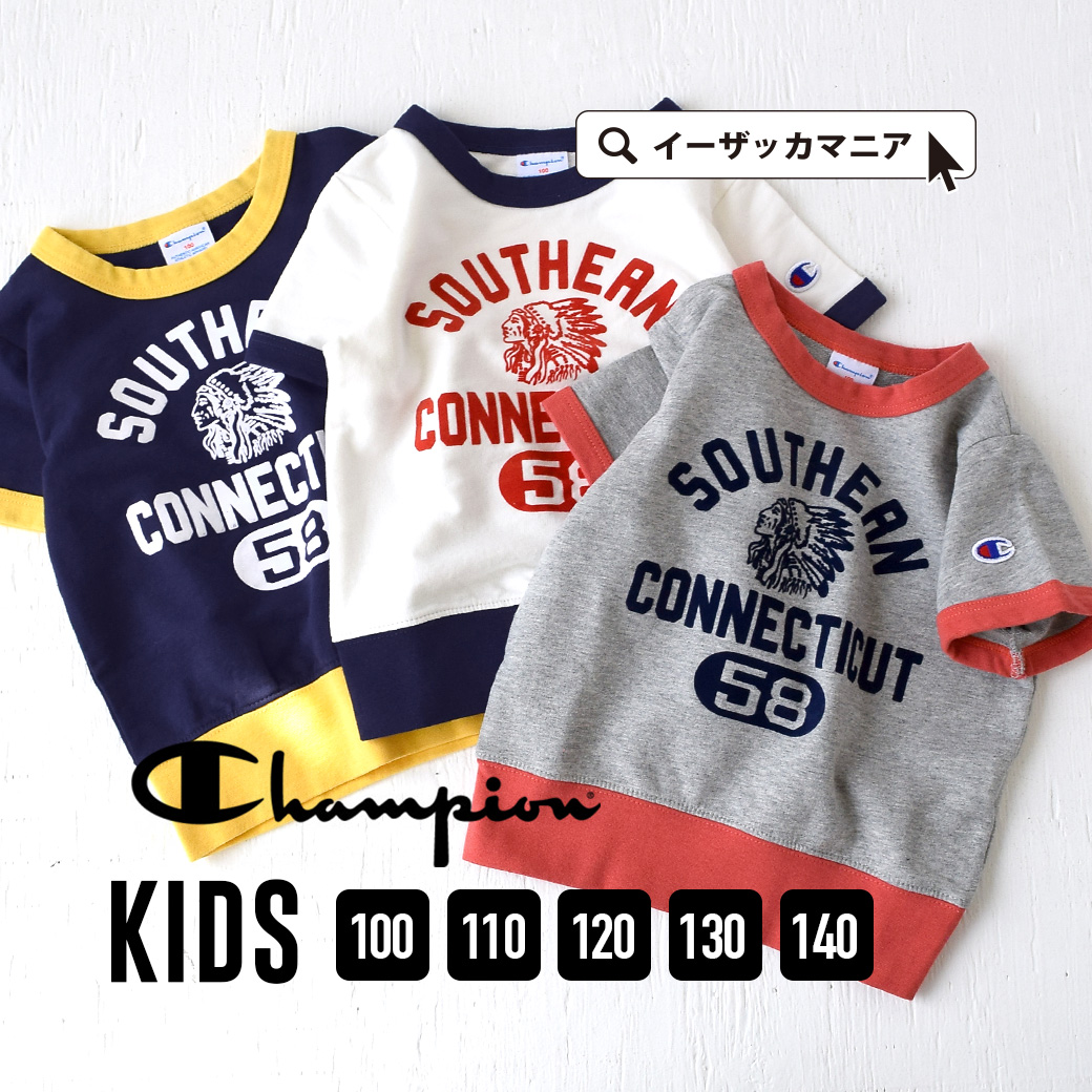 a5ef4723 e-zakkamania stores: [kids] a T-shirt 100-140cm short sleeves sweat ...