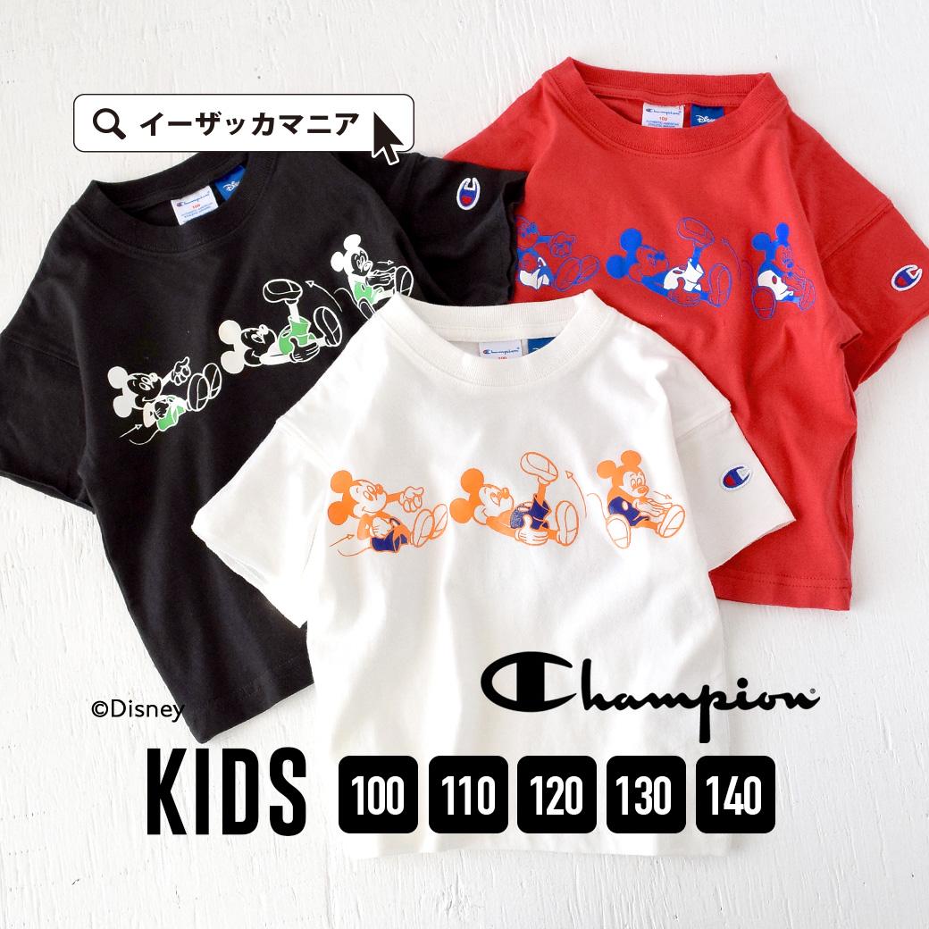 9e39aaa16565 e-zakkamania stores: [kids] child boy tops cut-and-sew short sleeves ...