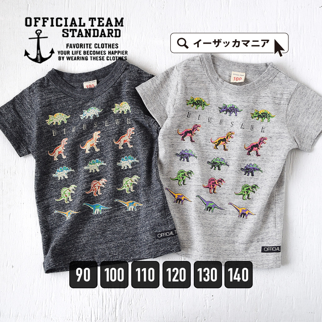 c000f651b Kids The short-sleeved cut-and-sew that the dinosaur print that T ...