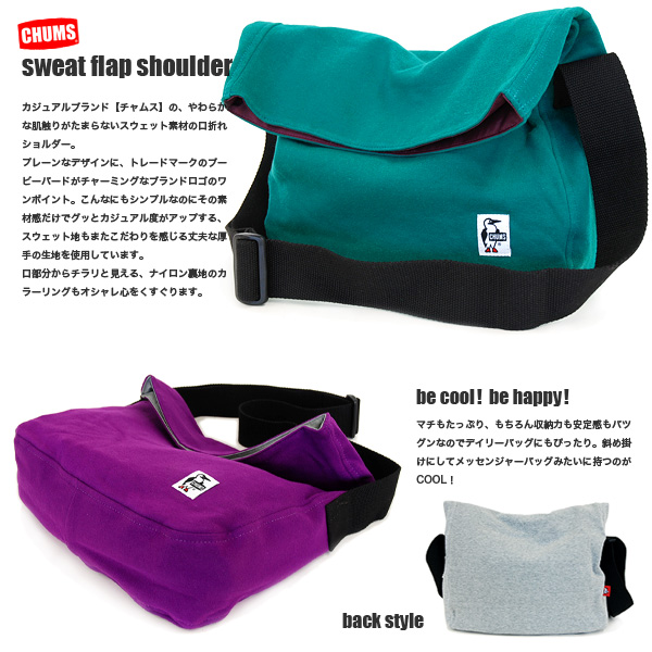 "●●The mouth buckling up shoulder bag of the ♪ クテ っとした perspiration material which も anything sporty has thick appears to the casual clothes from popularity brand ""Kiamusze""! ◆ CHUMS required as for Bach who is usable as a shawl in five colors o"