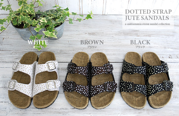 The dot pattern enthusiast is a must-have item! Sandals excellent at a feeling of fitting studded with polka dots. ◆ dot print jute sandals [double trap] with the discount of the miniature sandals key chain