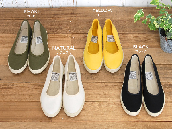 Simple design and natural canvas flat shoes! Beautiful because a ethic in shape and comfortable friendly to casual use pettanko pettanko pumps ◆ カジュアルキャンバス ballet shoes