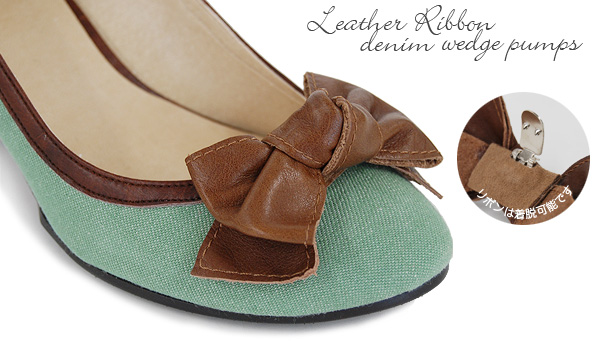 Not only it's casual denim though! Wedge sole removable faux leather Ribbon and wood material is a little adult versatile pumps fit any code appeared in all seven color ◆ クリップリボンパイピングデニムウェッジソール pumps