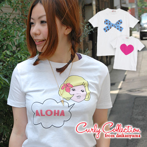 Print Tee which the exquisite balance that is casual and cute, and is 甘辛 has a cute! 100-percent-cotton short-sleeved illustration cut-and-sew tickling young girl ゴコロ from Daikanyama Carly collection is appearance ◆ Curly Collection: Cue tea print T-shirt