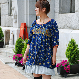 The one piece which is love Lee even if I take it which the small floral design that created a quality of young girl was inlaid with! Gathers entered the chest of the accent the cuffs and a color of the piping of the neck; is the three-quarter sleeves tu
