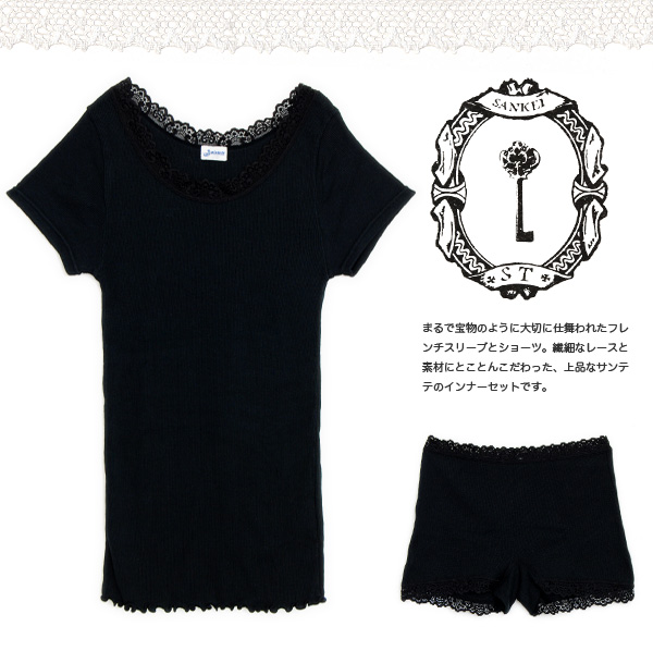 Also featured a cute frills and luxury package! Made in Japan with T girl skin gently wrap around special softness and shorts sets appeared from サンテテ ◆ Saintete: inner set the French Sleeve T shirt + shorts.
