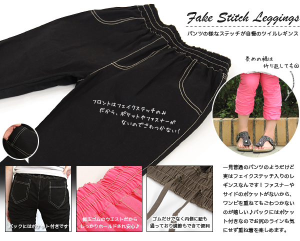 If is looking for light underwear for the layering; this! The firm slim color spats of the denim specifications that a stitch entered! Felt fine in a thin twill material; wear; skinny color underwear ◆ zootie with the pocket boasting the feeling: Fake st