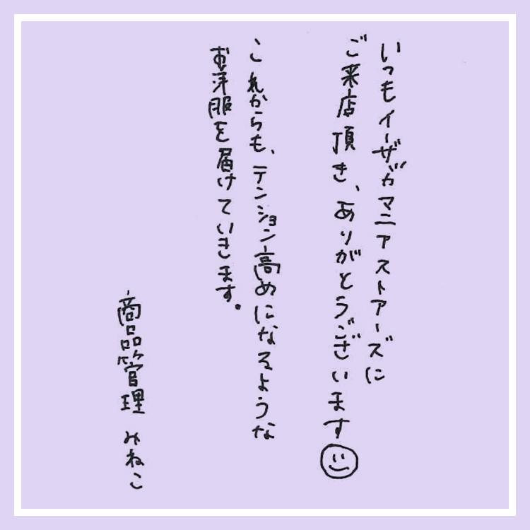 感謝の言葉_ちあき