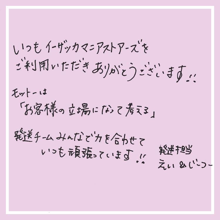 感謝の言葉_こんび