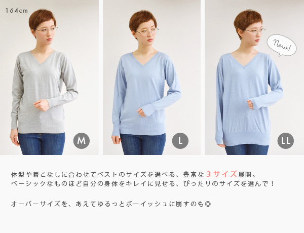 Wash the sweater knit m/l round neck U neck neck lightnet wear Womens Long Sleeve Tops plain long-sleeved simple ◆ zootie (SETI): ordinary fine cotton knit sweater [crew]