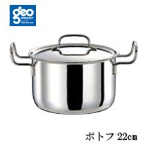全面7層構造 ジオ・プロダクト ポトフ鍋22cm クッキングレシピ付 GEO-22PF 日本製(4953794016206)