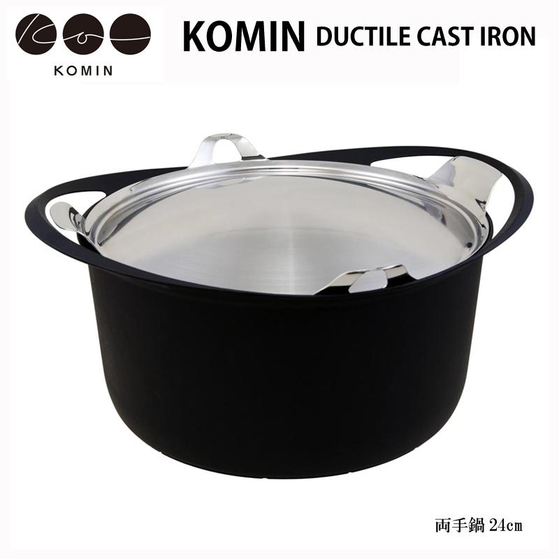 「山田耕民」KOMINダクタイル鋳鉄両手鍋24cm KO-3307【ギフト】【御祝】【粗品】【日本製】