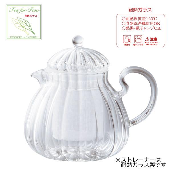 お茶の色合いを目で楽しみながらのティータイム 耐熱食器 ギフト 御祝 粗品 ウェーブポット 耐熱ガラス YF-009W ティーフォーツー 発売モデル 休み