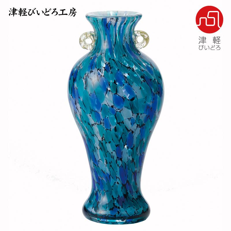 津軽びいどろ ミニ花器 紫陽花 (あじさい) F-49743 (ADERIA GLASS)