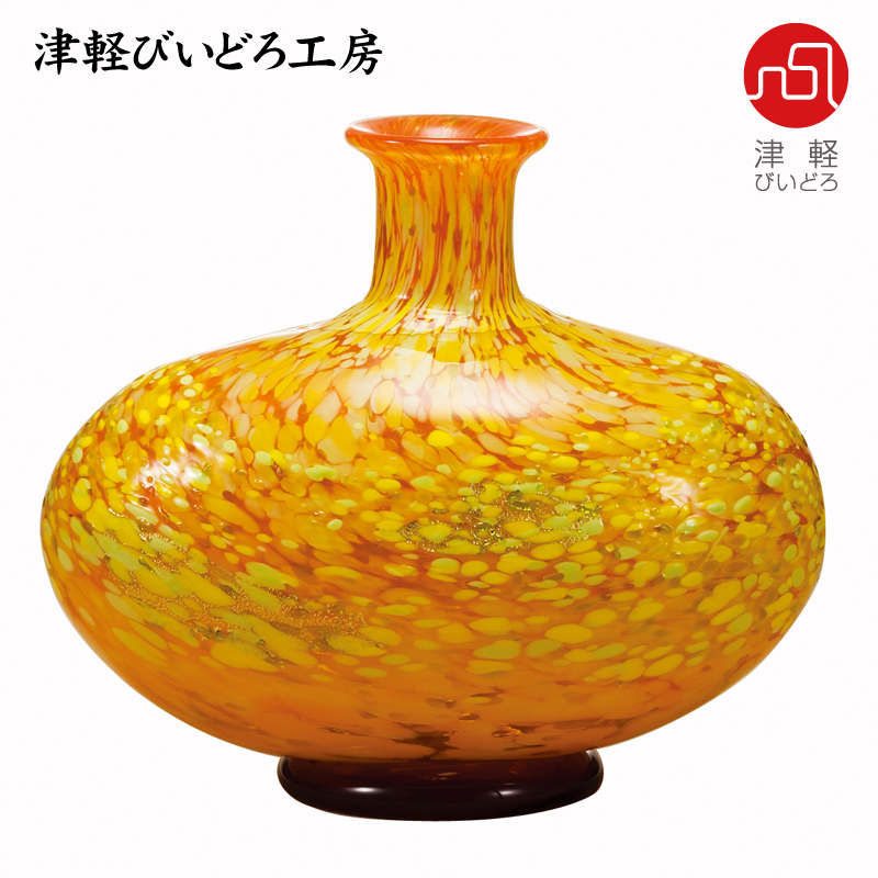 津軽びいどろ 花器(大) 十和田 紅葉 F-77306 (ADERIA GLASS)