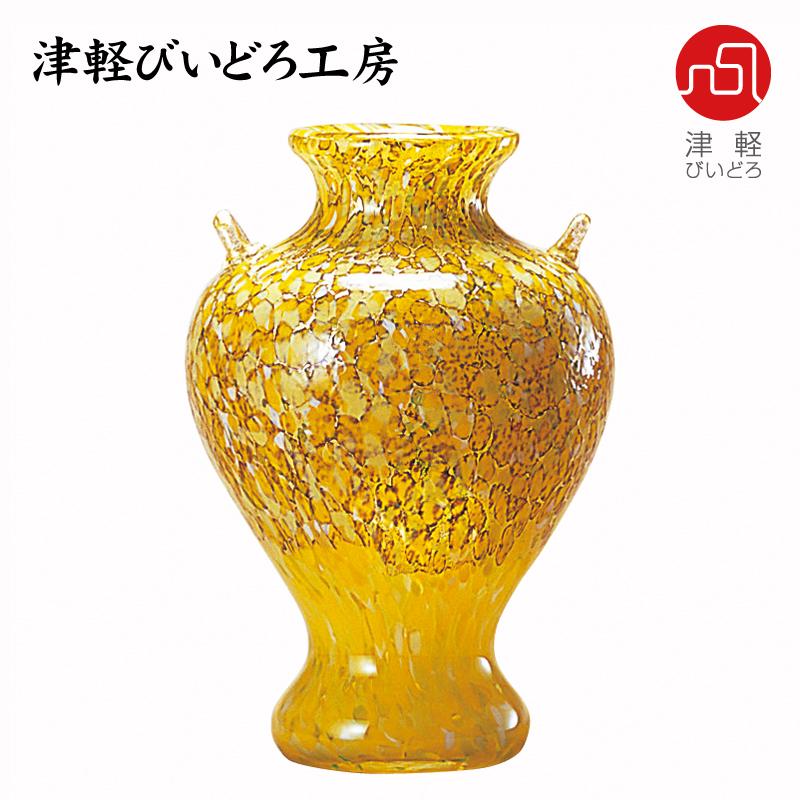津軽びいどろ 花器 白神山 黄葉 F-79640 (ADERIA GLASS)