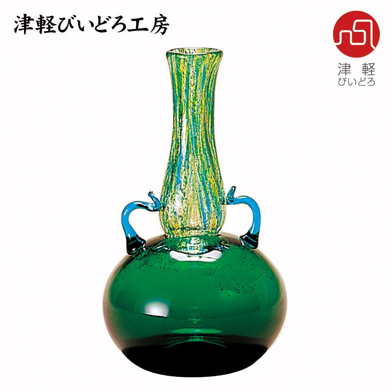 津軽びいどろ 花器(中) 奥入瀬 新緑 F-79645 (ADERIA GLASS)