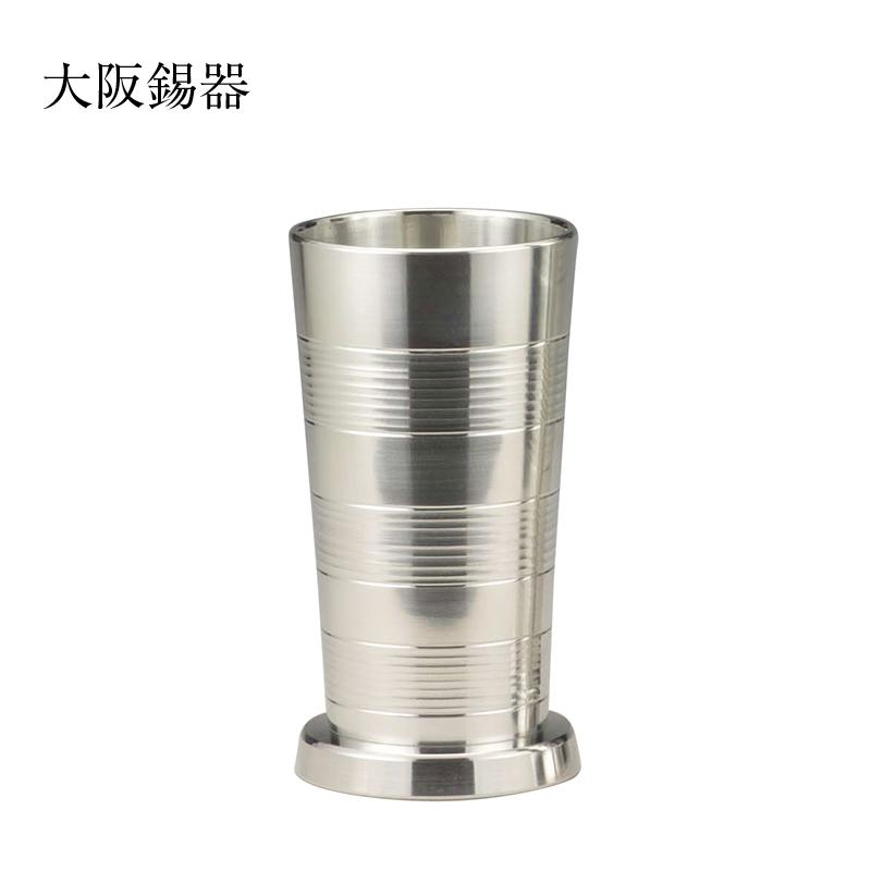 【大阪錫器】錫器 ビールコップ小 150ml 16-15-1 一口ビールタンブラー
