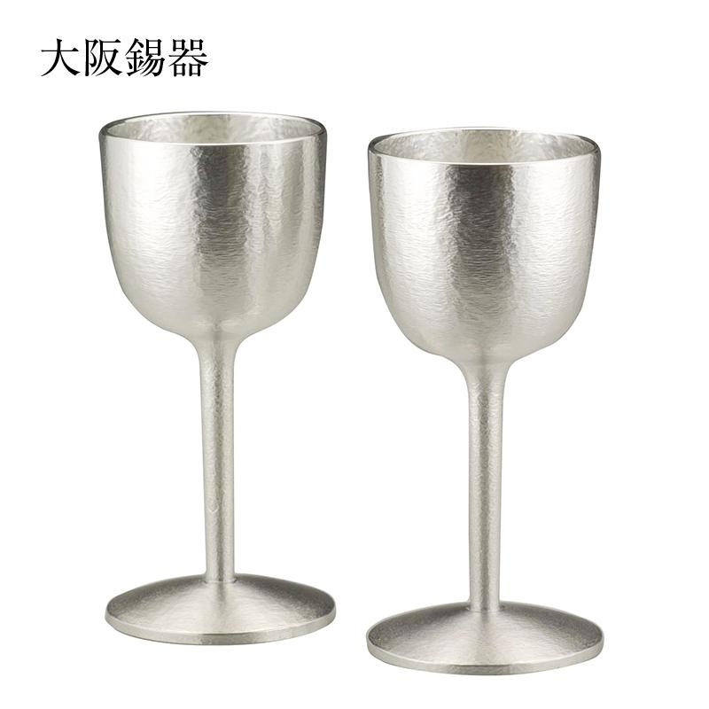 【大阪錫器】錫器 シルキー ワインカップペア 100ml 18-1-2