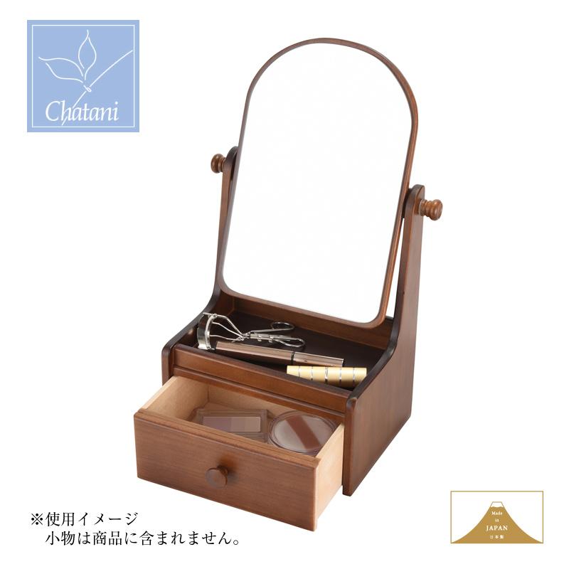 Wooden Case 木製 ミニドレッサー 姫鏡台 20-106 (4957907436172)