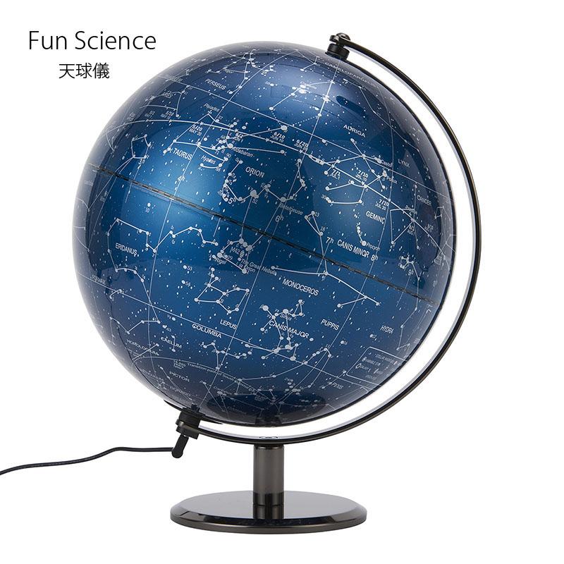 茶谷産業 「Fun Science」インテリア天球儀 ライト 331-102 「癒やしのインテリア」