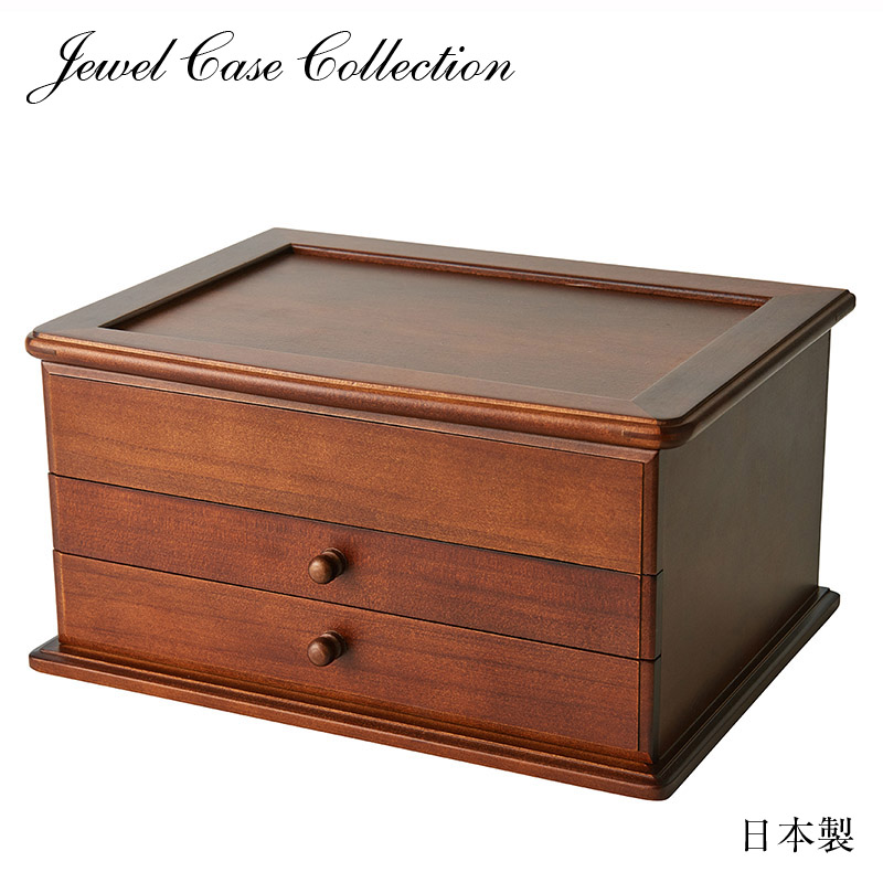 「Made in Jpapan」木製 ジュエルケース 20-107