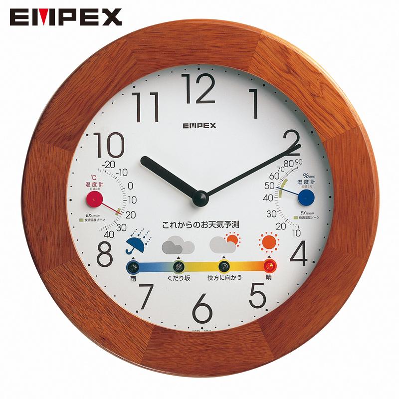 「エンペックス気象計」晴天望機(1台4役)BW-5058【お天気時計】【ギフト】【御祝】【粗品】