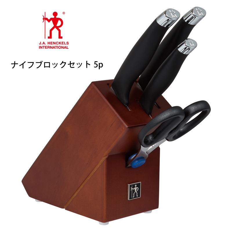 「ヘンケルス」HIスタイルナイフブロックセット5p(16717-015)【ギフト】【食洗機対応】【ステンレス】