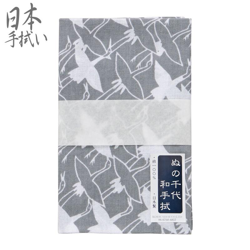 即納最大半額 江戸の粋を現代に伝える ぬの千代 の手ぬぐい メール便可 TENUGUI 往復送料無料 江戸の粋 NC-G 日本手拭い 日本製 飛び鶴 てぬぐい