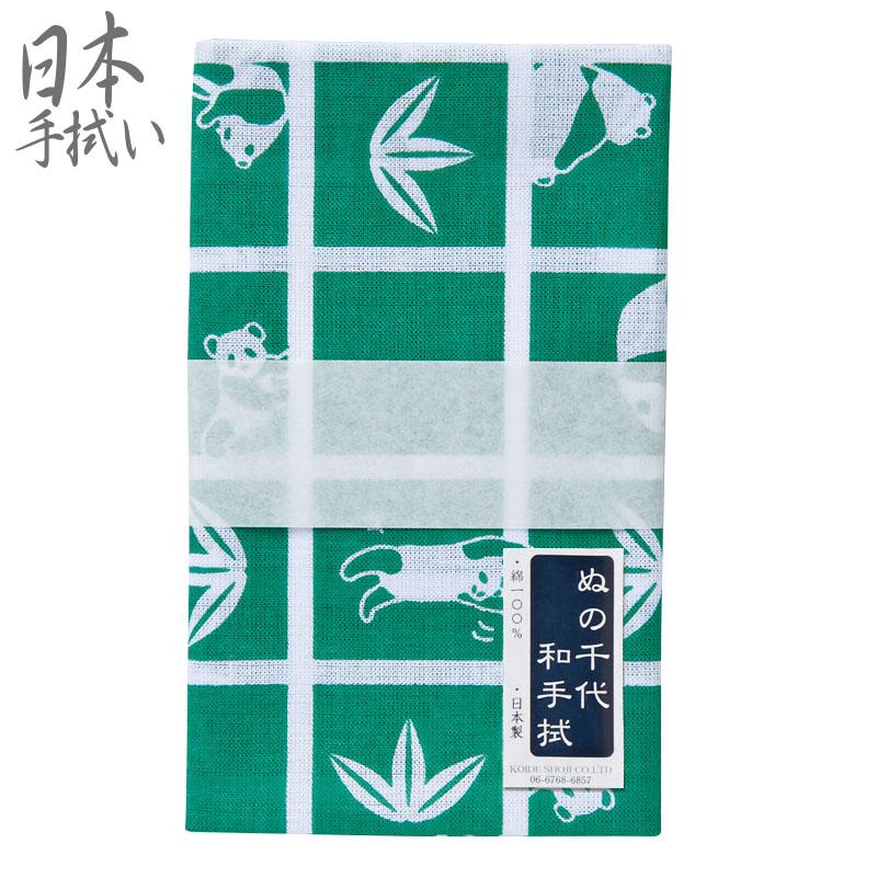 たのしい動物編 ぬの千代 セール 登場から人気沸騰 の手ぬぐい メール便可 TENUGUI 楽しい動物 日本製 てぬぐい NCD-5 訳ありセール 格安 日本手拭い のんびりぱんだ