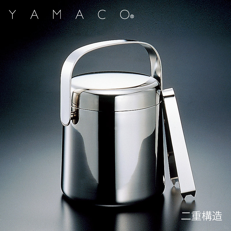「YAMACO」リッチ 18-8ステンレス アイスペール 1.0L 二重構造 RC-01 日本製【業務用】