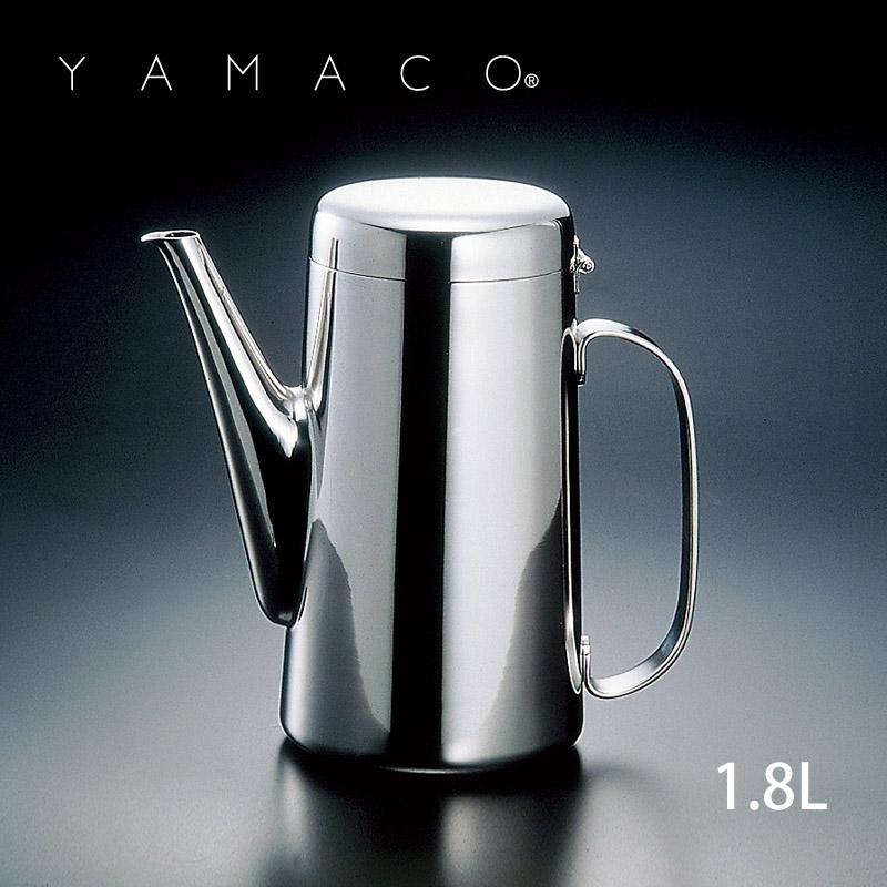 「YAMACO」リッチ 18-8ステンレス 蓋付ウォーターピッチャー 1.8L RC-03 日本製【業務用】