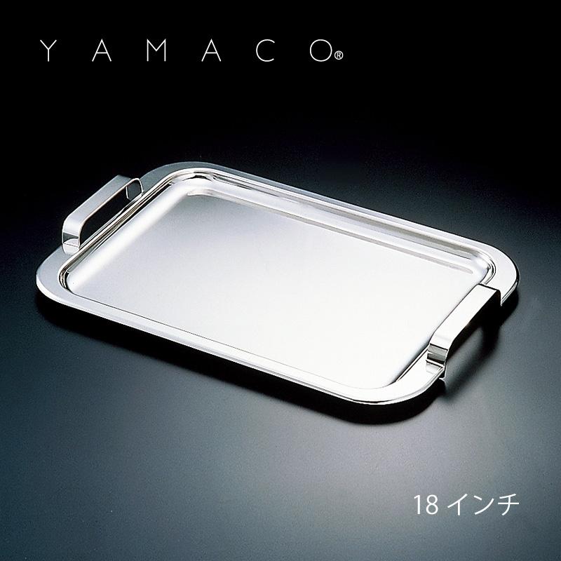 「YAMACO」リッチ 18-8ステンレス サービストレー 18インチ RC-04 日本製 配膳 【業務用】