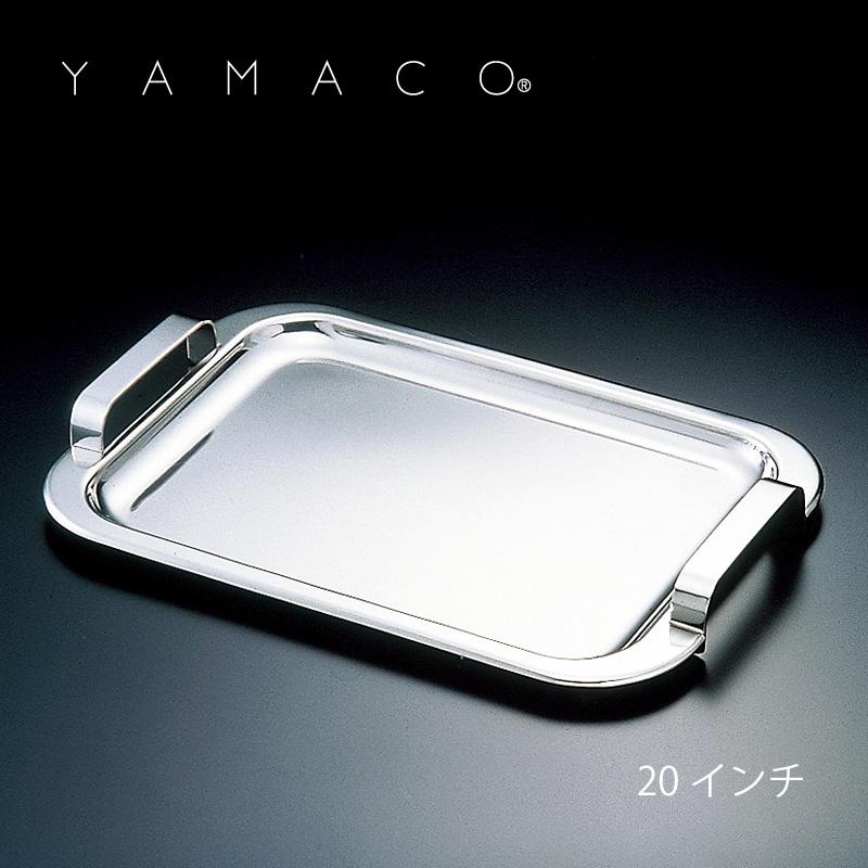 「YAMACO」リッチ 18-8ステンレス サービストレー 20インチ RC-05 日本製 配膳 【業務用】