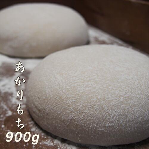 全国送料無料 米 もち米 餅 糯米 2年産 あかりもち セール商品 低廉 もち米900g 白米900g 青森県産 お試し