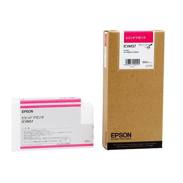 EPSON エプソンインクカートリッジ ICVM57 ビビッドマゼンタ 350ml ICVM57(2230883)代引不可 送料無料