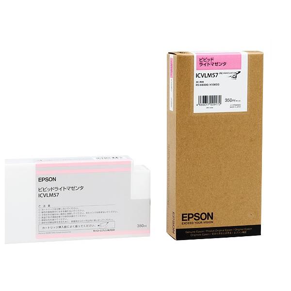 【EPSON】インクカートリッジ ICVLM57 ビビッドライトマゼンタ 350ml ICVLM57(2325599)※代引不可 【送料区分:通常送料(1万円以上)】