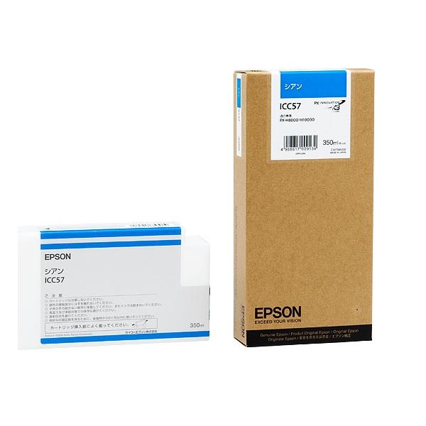 EPSON エプソンインクカートリッジ ICC57 シアン 350ml ICC57(2230884)代引不可 通常送料1万円以上