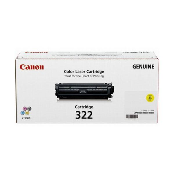 Canon キヤノン CRG-322YEL トナーカートリッジ322(イエロー)(2252714)代引不可 送料無料