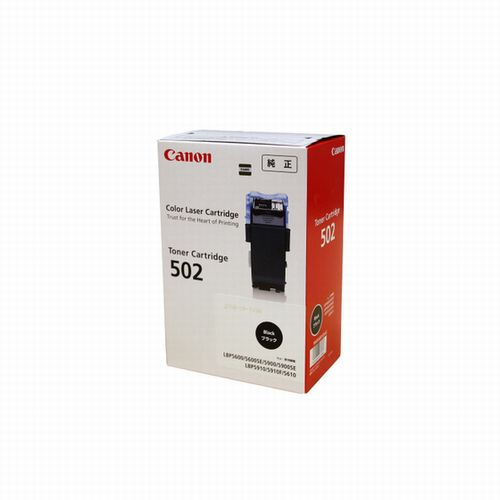 Canon キヤノントナーカートリッジ502 ブラック CRG-502BLK(2133321)代引不可 送料無料