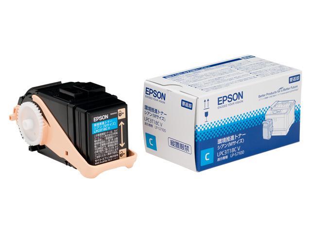EPSON エプソンLPC3T18CV 環境推進トナー シアン M LPC3T18CV(2255875)代引不可 送料無料