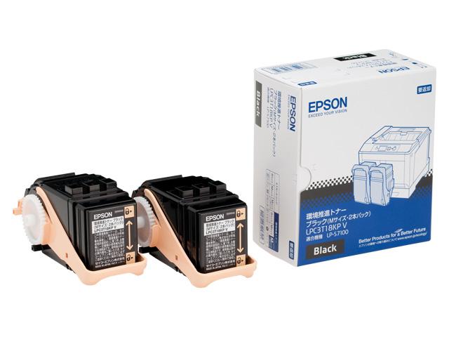 EPSON エプソンLPC3T18KPV LP-S7100用 環境推進トナー ブラック Mサイズ LPC3T18KPV(2295305)代引不可 送料無料