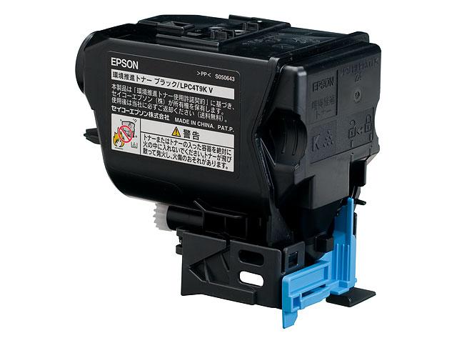EPSON エプソンLPC4T9KV 環境推進トナー ブラック LPC4T9KV ブラック(2349382)代引不可 送料無料